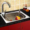 Topmounted Household or Commercial used Stainless Steel wash basin,Kitchen sink