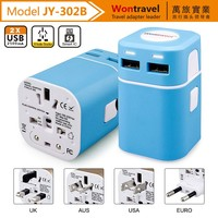 JY-302B Multi plugs and sockets 2017 new year promotional wholesale gifts for vip business partner