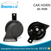 Best Price Waterproof Universal Loud Car Horn Specifications Horn Soecre Brand