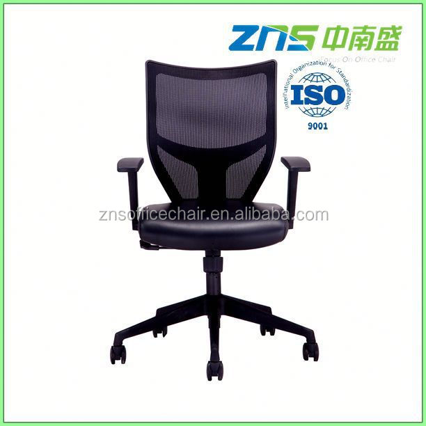 korean mesh computer chair office task mesh chair