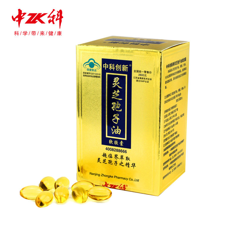 New Product Cracked Reishi/Lingzhi Spore Oil Triterpenes