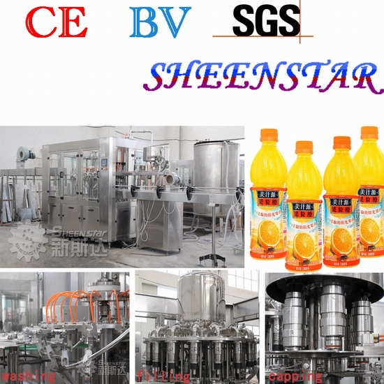 Small Manufacture Concentration Juice Filling Machine