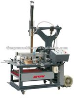 SMB-500 rigid box making machine