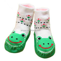 Cute cartoon design kids wholesale slipper socks