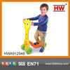 Hot Sale Kids pedal plastic car skate scooter