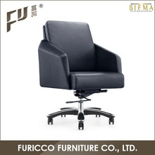 2016 Furicco Luxury Office Furniture Boss Chair | Arm Chair | Armrests Office Chair