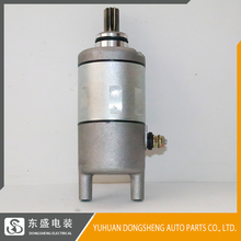 Top quality Automobile parts heavy truck starter motor For ATV engine