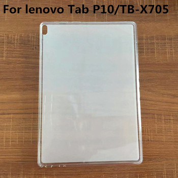 Good quality Soft Frosted Pudding TPU case cover for Lenovo Tab P10 TB-X705