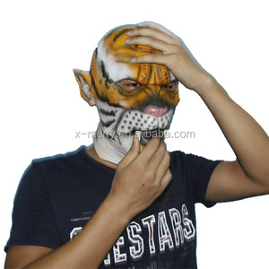 Adult Masquerade Tiger Mask Animal Realistic Latex Cool Model High Grade Halloween mask