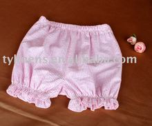 Girl's Cotton Pant