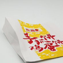 Professional China Manufacturer 3 Side Sealing Food Grade Custom Printed French Fries Paper Bag