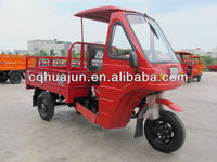 2013 The Best Capacity Cargo Tricycle with Cabin in Automobile and Motorcycles for sale