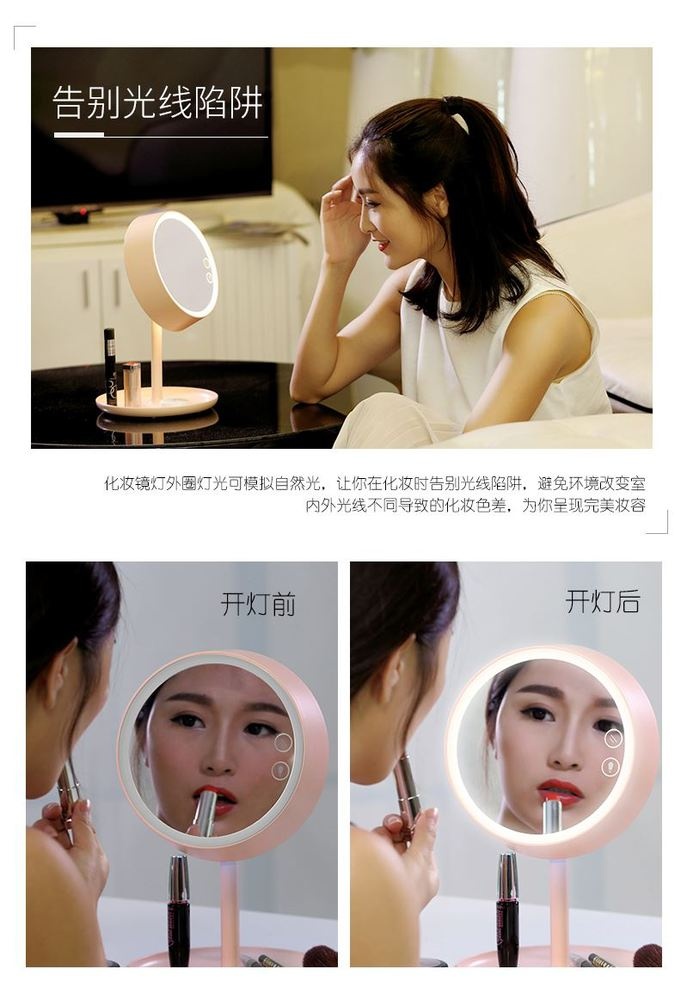 Hote Sale USB charger color changeable makeup mirror with led light in china