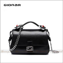 Noble Elegant Hard Double Layer Chain Strap Italian Leather Fashion Bag Black