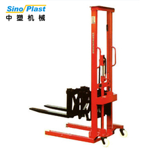 SINOPLAST Trade Assurance 1.38*0.8*2m 2.0T Hand Operated Red Scrap Forklifts