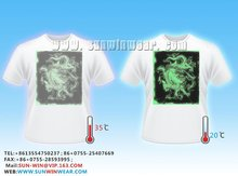 UV Activated Color Changing T-Shirt (Dragon)