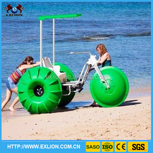 Water tricycle water play equipment water pedal trike for sale