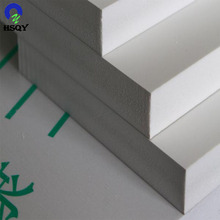2017 New pvc foam board material/construction material/floating material With Good Service