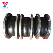 Single ball expansion rubber flexible flanged joint from china