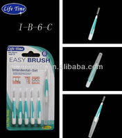 interdental brush factory