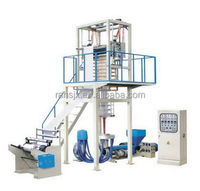 SJ55-800 extrusion blowing HDPE/LDPE/LLDPE film machine
