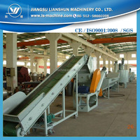LIANSHUN Automatic flake washing line for recycling PET bottles