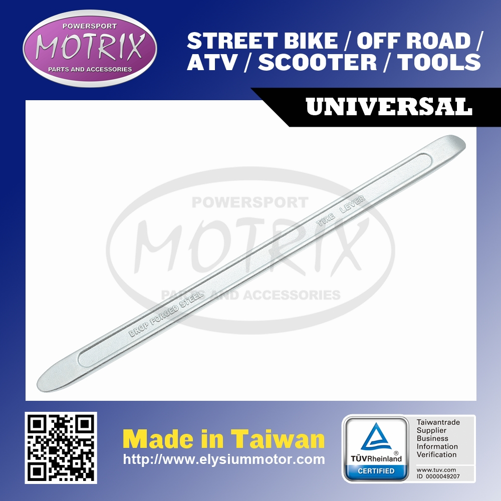 400 mm 16 Inch S45C Motorcycle Tire Lever