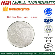 China food grade Gellan Gum powder with low factory price