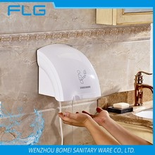 BM2000 Durable Factory New Product ABS Automatic Hand dryer