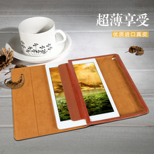 "PR2588A waxy genuine leather tablet case for iPad air 2 & pro 9.7"" book folio case ultra slim full protecting"