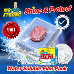 Tableware use,solid shape dishwasher tablets