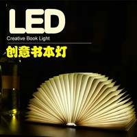 Creative Book Shape USB LED Lamp Rechargeable Energy Saving LED Light Table Lamp, Blue Book, Blue Light (big size)