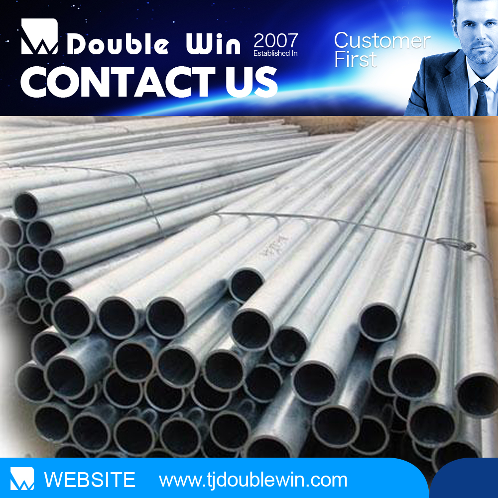 aluminum pipe,iron carbon zinc coating 50mm galvanized pipe