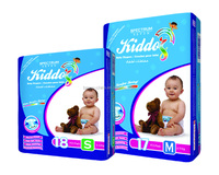 Arab Competitive Price Children Free Baby Nappy Diaper Made In China