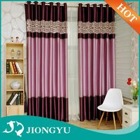 High Standard Wholesale fancy design cheap chinese door curtain