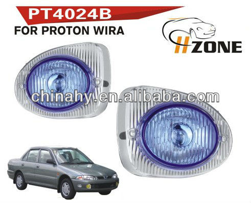 PROTON WIRA FOG LAMP LIGHT
