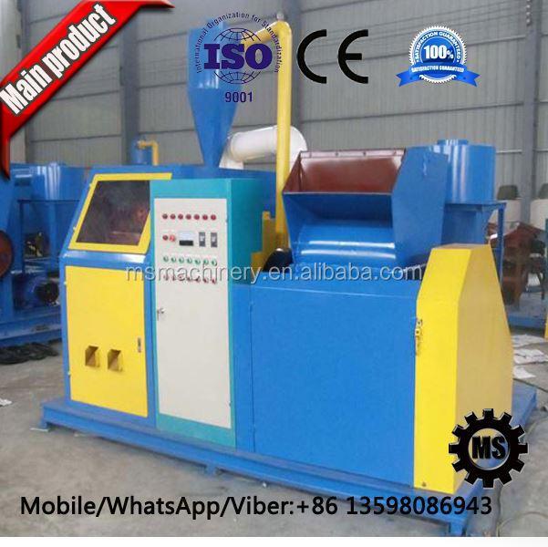 separation machine