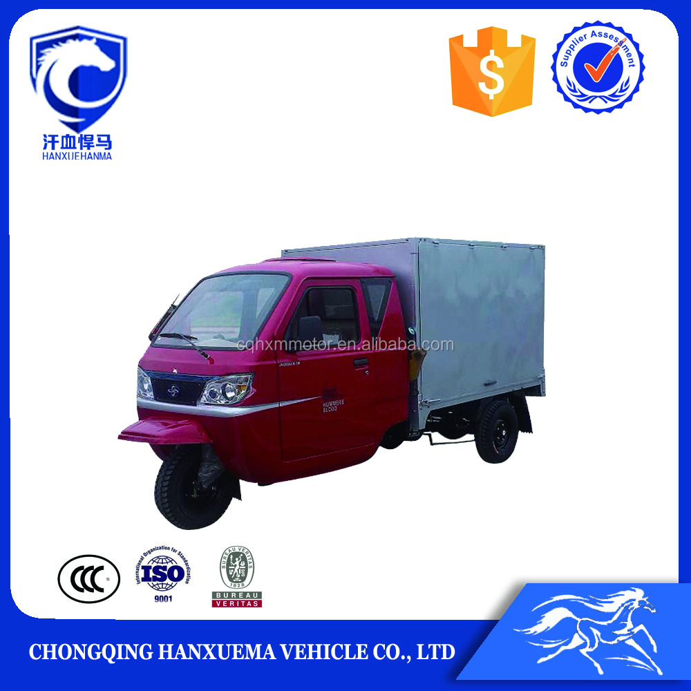 three wheel pedal cabin truck cargo tricycle