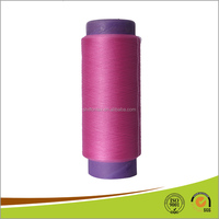China Supplier Polypropylene Yarn