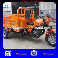 Sell cargo Tricycle