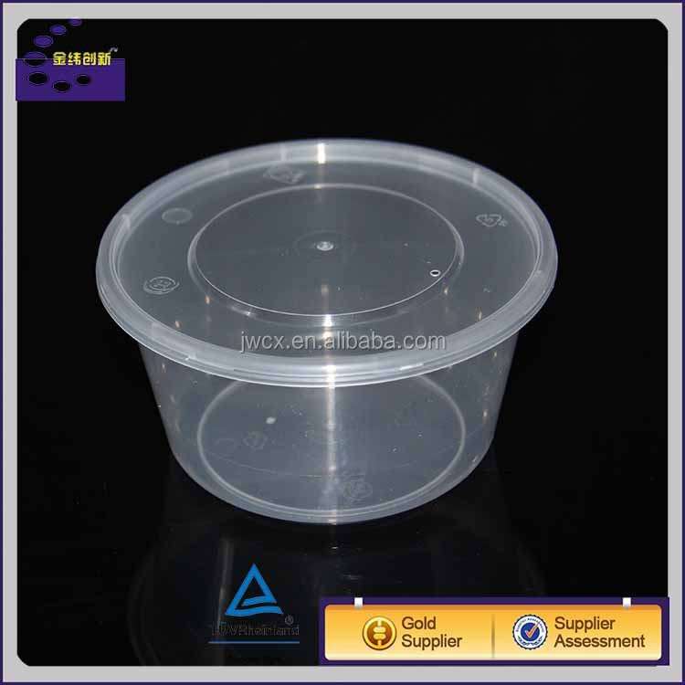Microwave pp disposable oven safe food container