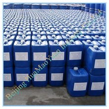 Top grade low price lactic acid bacillus