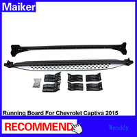 Aluminium alloy b--m--w type side step bar For Chevrolet Captiva 2015 side step running board 4x4 accessories from Maiker