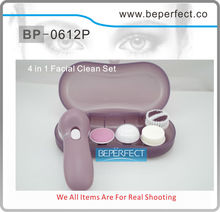 BP-0612 Electric rotate face brush with 4 brush head
