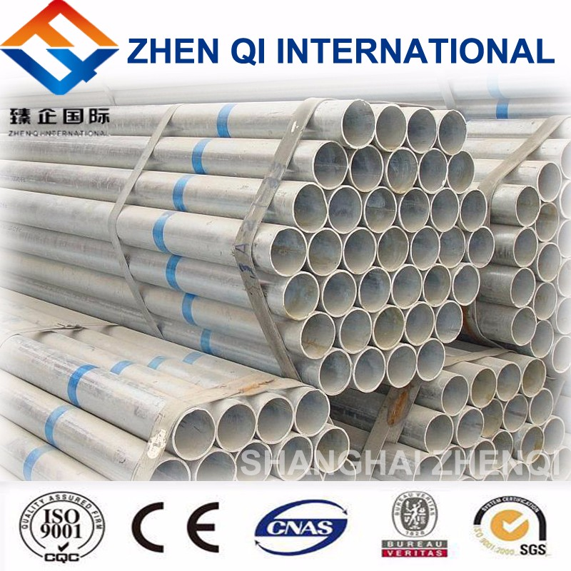 Distributors hollow section round galvanized steel pipe
