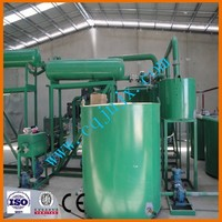5TD capacity Waste Engine Oil Treatment Machine treat the waste motor oil to new base oil through vacuum distillation