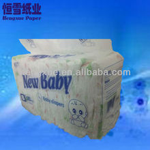 baby komfy diapers