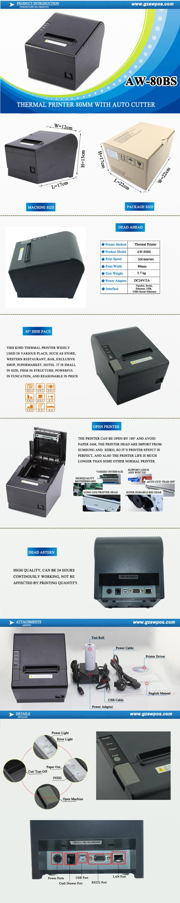 Fast print speed 300mm/sec restaurant USB/LAN/COM 80MM thermal receipt printer auto cutter pos printer