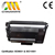 New Compatible Toner cartridge for TN3480
