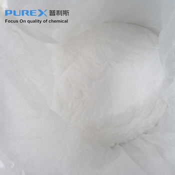 Factory supply Sodium Metabisulfite / Sodium Metabisulphite / SMBS (Na2S2O5)